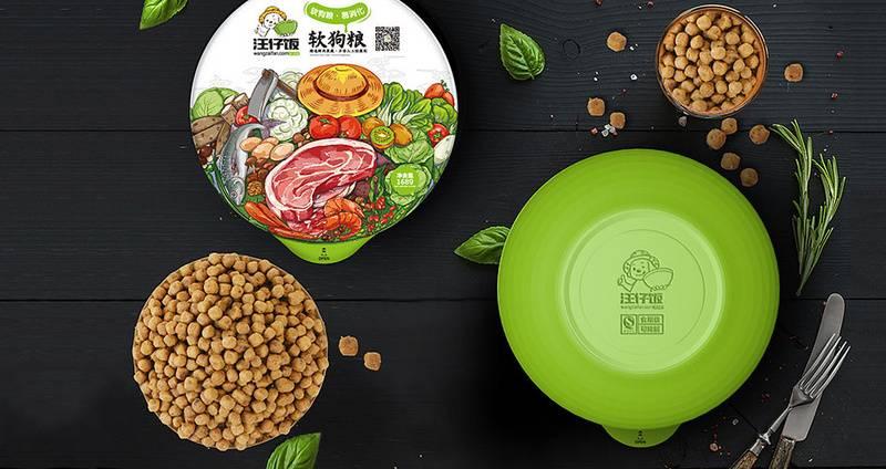 如何在宠物主粮市场里分一杯羹?「汪仔饭」的答案是品类差异化